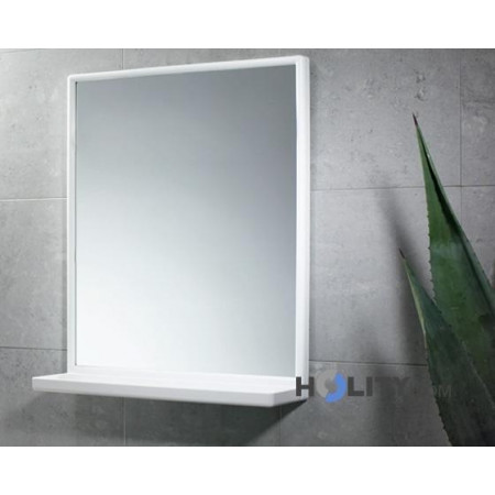 Specchio Mensola Bagno.Are You Looking For Name