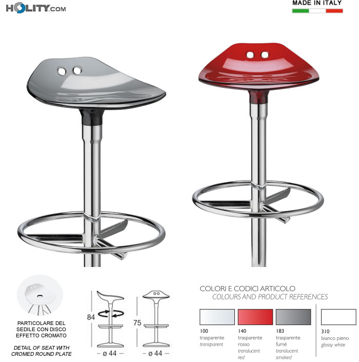 Swivel Bar Stool With Fixed Height H74169